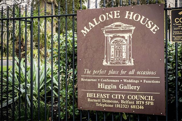 Особняк Мэлона. Белфаст. Великобритания